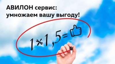7425f381e5cb7f324029253c1300eae4